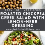 Roasted chickpea salad pinterest image.